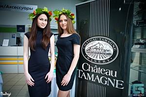 Презентация обновленного Chevrolet Spark прошла при поддержке компании «Кубань-Вино» и торговой марки «Шато Тамань»