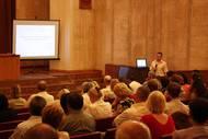 Специалисты ГК «Навигатор» провели в Администрации г. Орла семинар по защите персональных данных