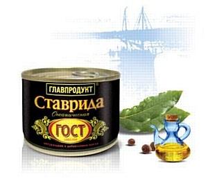 «Гипрорыбфлот» подтвердил качество рыбных консервов «Главпродукт»