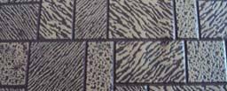 Панели Ханьи - современный фасадный материал