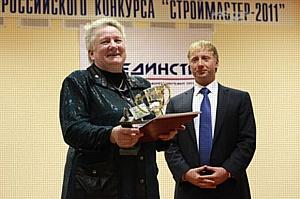 Страховая компания «Британский Страховой Дом»: «Всероссийское профессиональное движение «Строймастер» позволит повысить качество стройки»