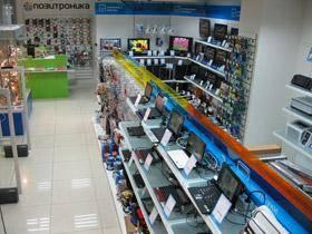 Открыт магазин «ПОЗИТРОНИКА» в ТК «Савеловский»