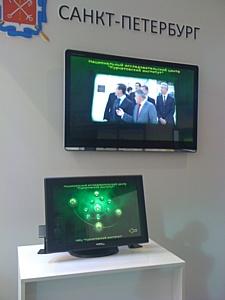 Разработчики EligoVision представили интерактивную презентацию о деятельности НИЦ «Курчатовский институт»
