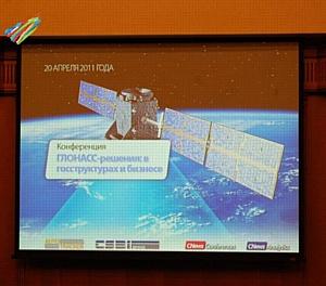«Аркан» представил новейшие решения на базе ГЛОНАСС и защищенных каналов связи для госструктур и бизнеса