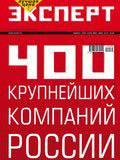 MERLION входит в сотню крупнейших компаний России
