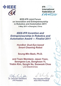 Стильный робот-пылесос LG HOM-BOT удостоен награды за инновационные технологии и превосходный дизайн