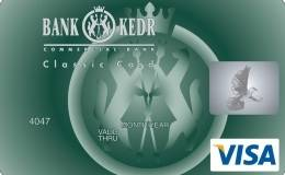 Компания ИНПАС получила заказ на выпуск банковских карт Банка «Кедр»