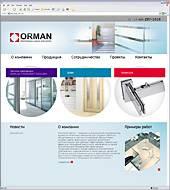 Web.Techart разработал сайт производителя офисных перегородок «Орман»