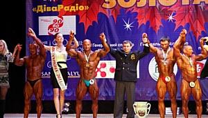 Результаты турнира  Золотая осень 2011