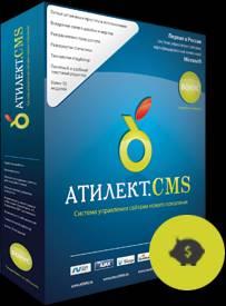 �������.CMS 7.2 ���������� ��-���������!