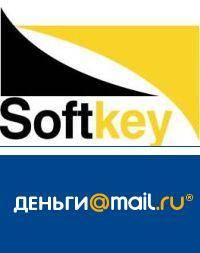 В Softkey в ходу Деньги@Mail.ru
