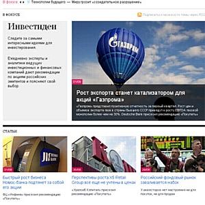 BFM.ru запускает спецпроект «Инвестидеи»