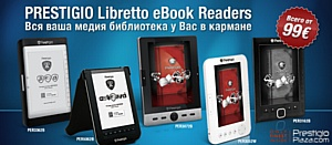 Prestigio Открыл eBooks.PrestigioPlaza.com  -  Он-лайн Магазин Электронных Книг на 12-ти Европейских Языках