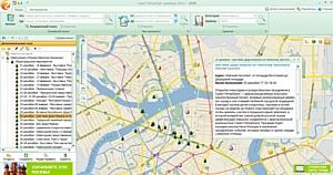 Программу новогодних мероприятий можно увидеть на карте Петербурга в 2ГИС