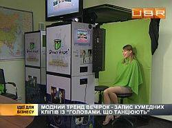 Dance Heads (��������� ������) �� ���������� UBR (Ukrainian Business Resources)!