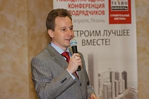 I Международная Конференция подрядчиков ТехноНИКОЛЬ «Построим лучшее вместе!»