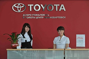 В Нижневартовске откроется первый официальный дилерский центр Тойота. Коммуникационная группа Ekbpromo. Ресторанный бизнес. Элек
