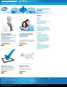 AdWatch Isobar запустило обновленный веб-сайт get-hard.ru