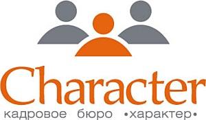 Новое «лицо» кадрового бюро «Характер»