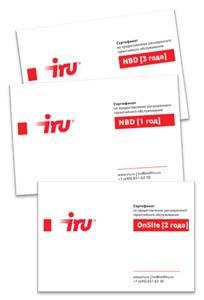 Расширенное гарантийное обслуживание на технику iRU