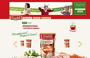 Campbell's® Домашняя Классика® запускает первую в России социальную сеть для поклонниц первых блюд