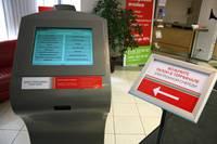 АМТ БАНК внедрил систему электронной очереди