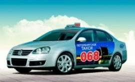2010 - год рекордов Петербургского такси «068»