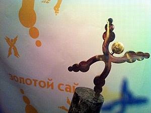 BFM.ru стал победителем в номинации «Онлайн-СМИ»  конкурса «Золотой сайт»