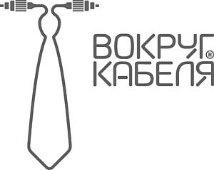 «Вокруг Кабеля, Вокруг IP» - новый международный форум отраслевого масштаба в российских регионах