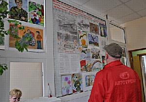 Выставка детских рисунков, посвященная Дню Победы, открылась в ОАО «Белгородская сбытовая компания»