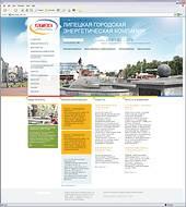 Разработан официальный сайт Липецкой Городской Энергетической Компании