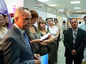 В Дмитровской ТПП прошла выставка «Малый бизнес – 2010»
