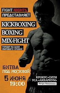 Бату Хасиков проведет Бой за титул Чемпиона Мира в Москве