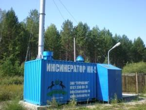 Инсинератор контейнерного типа ИН-50.02К будет установлен в Барнауле.