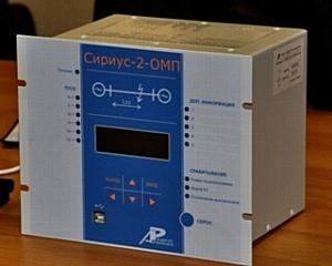 Впервые в южном регионе МЭС Юга опробуют пилотный образец нового устройства определения мест повреждения на линии электропередачи 220 кВ Центральная – Дагомыс