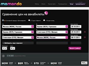Momondo запустил  первый в Рунете метапоисковик авиабилетов по составному маршруту