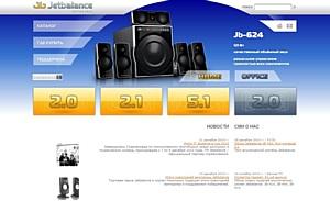 Jetbalance, с новосельем