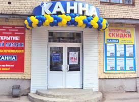 Новый магазин сети «Канна» автоматизирован на базе АСТОР