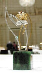Премия «Банковское дело» определила лучшие банки года