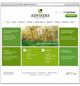 Studio oneTOUCH разработала сайт консалтинговой компании «FTL Advisers Ltd»
