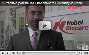 �������� �������� ������� �������� Nobel Biocare ���������� ������� � ����������� ���������� Nobel Biocare