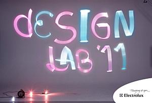 ���� Electrolux Design Lab 2011 � ���������������� �����������