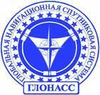 Компания «Аркан» - участник конференции, посвященной развитию и внедрению технологий ГЛОНАСС в России