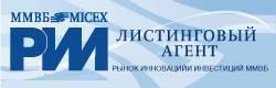 ООО «СКАЙИНВЕСТ Секьюритиес» получило аккредитацию в качестве листингового агента ЗАО «Фондовая биржа ММВБ»