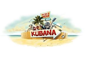KUBANA – триумф фестивальной революции