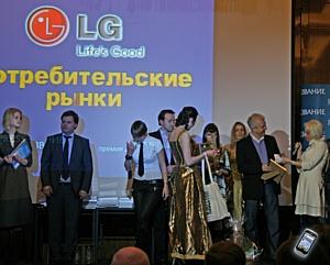 Компания LG выступила партнёром конкурса «PRESSЗВАНИЕ»