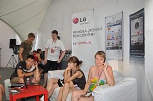 Смартфон LG Optimus и инновационные продукты LG на Всероссийском молодежном форуме «Селигер-2010»