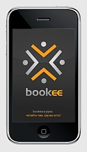 bookee ������ ������� � �������� ����������-2010�