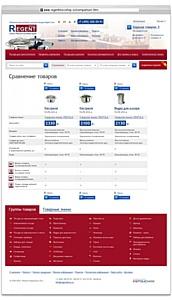 Studio oneTOUCH разработала интернет-магазин корпорации «REGENT INOX S.r.l.»