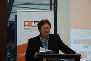 Директор Агентства «Money-back» Александр Н. Игин начал публикацию цикла статей под общим названием «Как работает сборщик долгов? Эпизоды»